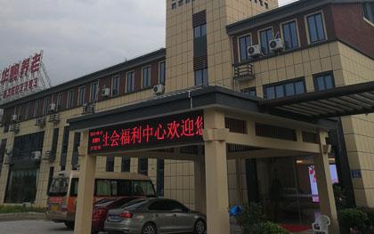 桂湖华熙疗养院