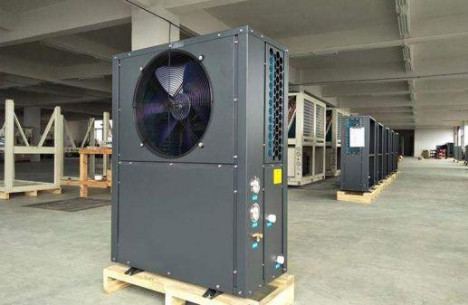 省达—怎样保养雷竞技二维码下载能热泵?