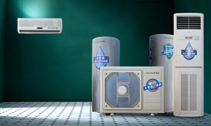 自带水空调的雷竞技二维码下载能雷竞技竞猜